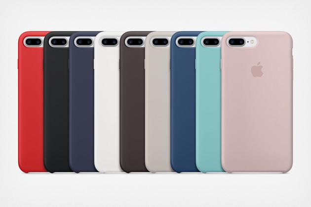 les-meilleures-coques-iphone-8-et-iphone-8-plus